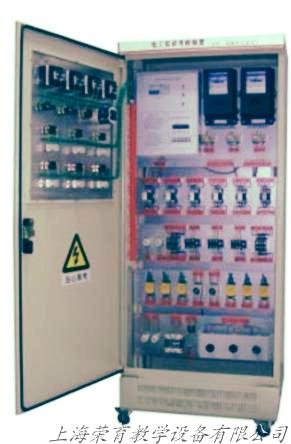 及配套实验器材,能完成初级电工考核鉴定中的电力拖动控制与照明电路