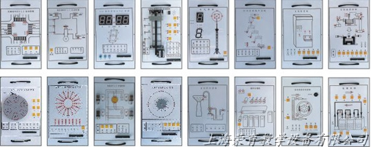 自动洗衣机控制系统模拟实验