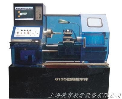 RY-6135A型 数控车床(计算机控制)