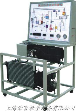 捷达空调系统实验台