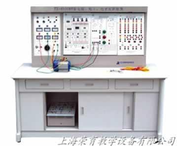 ④差动放大器实验板,⑤otl功率放大器实验板共五块及若干分立元件,可
