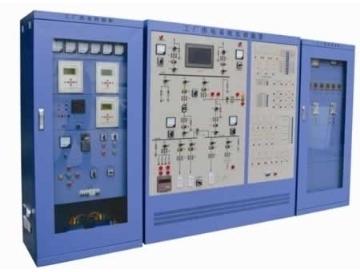 工厂供电综合自动化实验系统-供配电电气工程实训装置